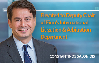 Foley Hoag Elevates Constantinos Salonidis to Deputy Chair of Firm's International Litigation & Arbitration Department